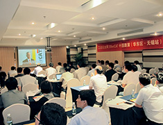 EtherCAT-Roadshow 2015 in China