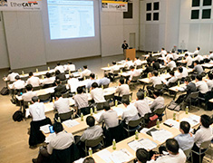 ETG Member Meeting 2015 in Japan
