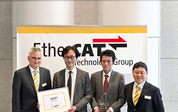 EtherCAT Technology Group honors 500th member in Japan